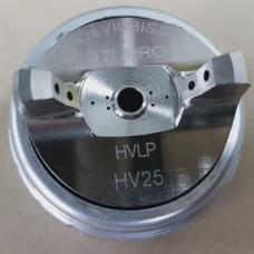 Воздушная голова DeVilbiss HV25 HVLP