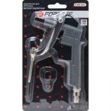 Пистолет обдувочный Forsage F-DG-10-2