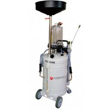 Установка Forsage F-HC-3298 пневматическая для удаления отработанного масла перекатная