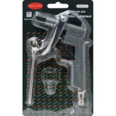 Пистолет обдувочный Rock Force RF-DG-10-3