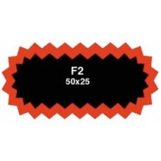 Камерная заплата Tip-top №F2 (100 шт.)