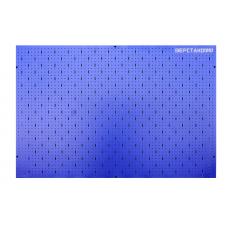 Перфорированная панель Верстакофф 1500х1000х40